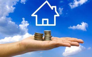 Кадастровая стоимость и инвентаризационная стоимость: основные отличия