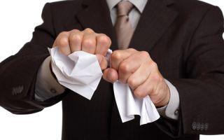 Порядок и способы признания завещания недействительным