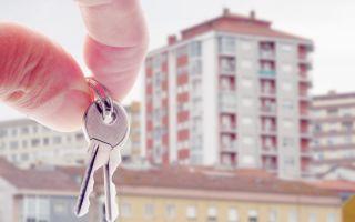 Порядок продажи квартиры в ипотеке и покупки другой в ипотеку