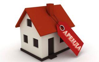 Порядок действий в ситуции, когда арендатор не платит за квартиру и не освобождает помещение