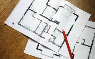 Особенности перепланировки квартиры: как узаконить, порядок действий