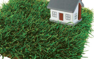 Порядок правильного оформления завещания на дом и земельный участок, что для этого надо