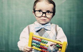 Нюансы оплаты налога на имущество несовершеннолетними детьми