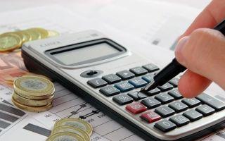 Особенности оплаты пенсионерами налога при продаже квартиры