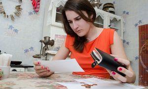 Последствия от неуплаты квартплаты, срок давности задолженности и способы её погашения