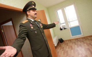 Процедура продажи квартиры, приобретенной по военной ипотеке