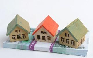 О возможности оформления субсидии на покупку деревянного дома