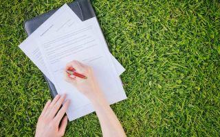 Документы, необходимые для оформления сделки по покупке земельного участка у собственника