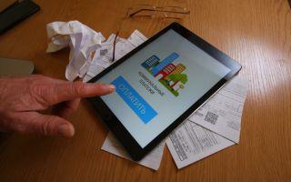 Способы избежать уплаты пени по квартплате