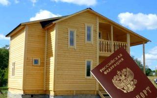 Порядок регистрации дома СНТ как жилого: упрощенная схема, условия, нормативы и причины отказа