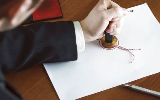 Порядок правильного составления и оформления завещания