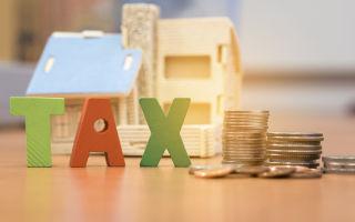 Об уплате налога на наследство