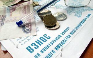Нюансы оплаты за капремонт квартиры, если она не приватизирована