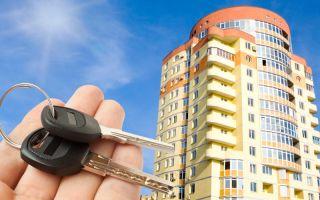 Порядок продажи квартиры без оплаты налога, которая в собственности менее 3 лет