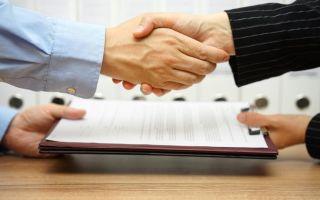 Необходимые документы для оформления договора дарения на квартиру