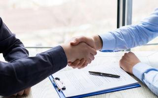 С какого момента договор купли-продажи недвижимости считается заключенным