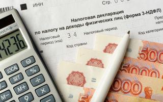 Порядок заполнения формы 3-НДФЛ для получения налогового вычета за покупку квартиры