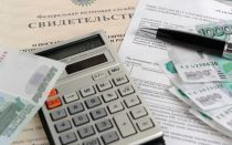 О том, какой доход должен быть у семьи для получения субсидии в 2018 году