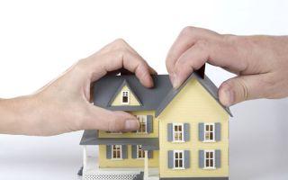Долевая собственность на квартиру: нюансы определения долей, права собственников, решение споров