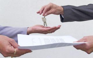 Документы, необходимые для регистрации договора аренды нежилого помещения