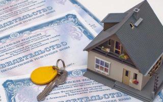 О сроках регистрации в Росреестре договора купли-продажи объекта недвижимости