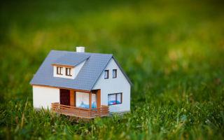 Порядок оформления дарственной на дом с земельным участком