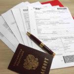 Документы для оформления налогового вычета