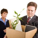 Уменьшение процентных ставок в связи с увольнением с работы