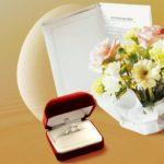 брачным договором