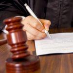 Отзыв дарственных через суд