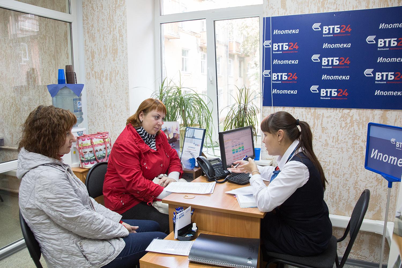 Оформление ипотеки в ВТБ 24 на квартиру