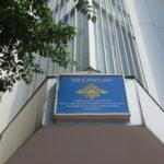 Добровольное аннулирование регистрации через отдел МВД