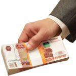 Оформление потребительского кредита для первоначального взноса по ипотеке