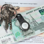 Покупатель и налоги
