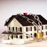 Обременение на ипотеку