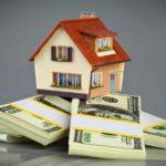 Передача в качестве залога другой недвижимости
