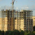 Приобрести квартиру в строящемся доме
