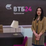 Рефинансирование ипотеки в ВТБ24