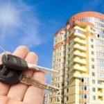 Срок использования квартиры до продажи