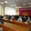 Порядок проверки регистрации договора долевого участия в Росреестре