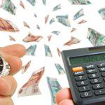 Сокращение сроков и сокращение платежей