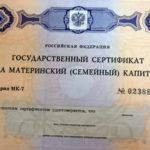 Изображение - Процедура оформления ипотеки в сбербанке без первоначального взноса 222603-150x150