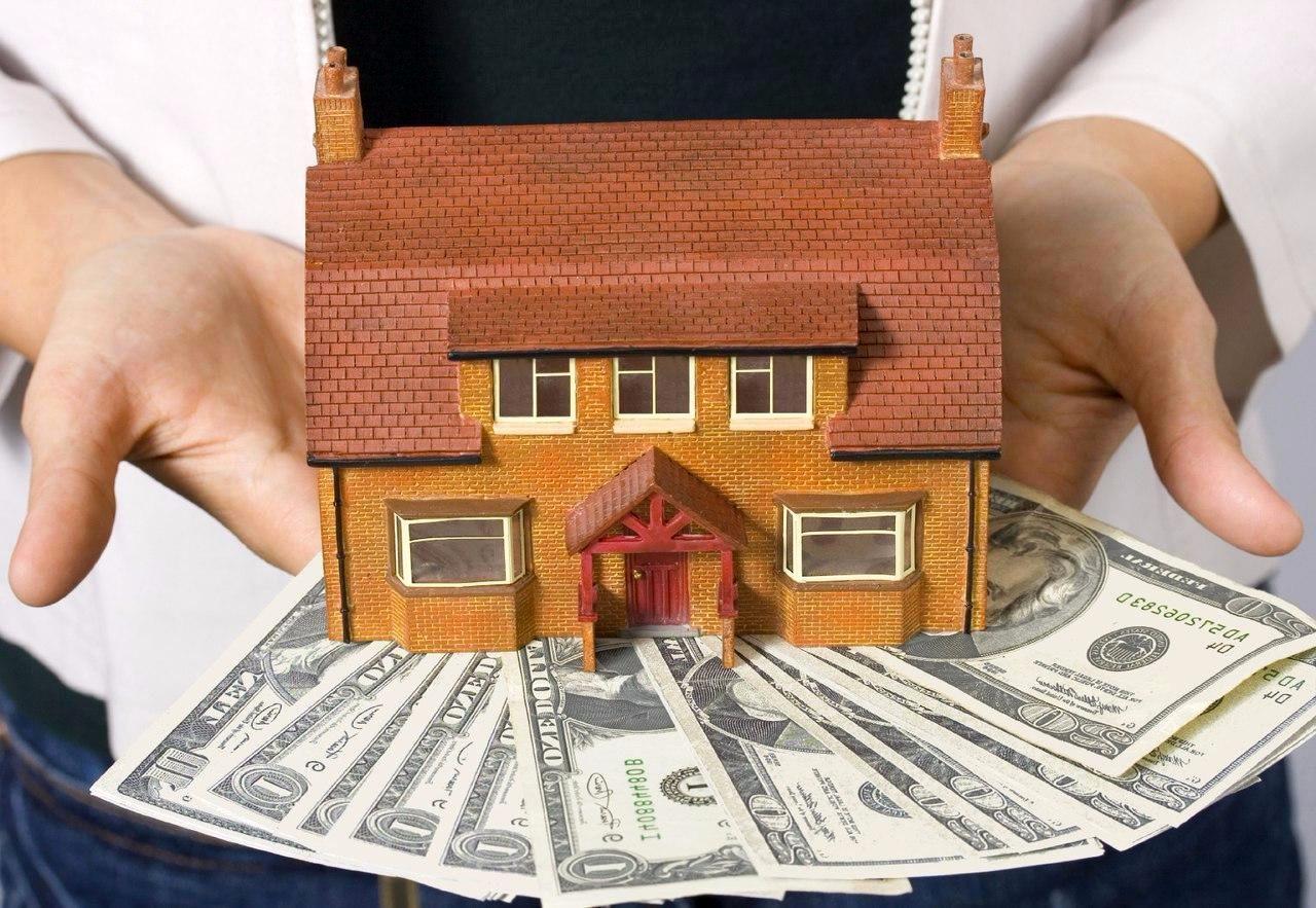 при получении ипотеки деньги выдают наличными Разве