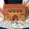 О возможности приобрести дом в ипотеку