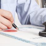 Обращение к нотариусу для юридического сопровождения сделки