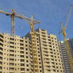 Приобретение строящегося жилья