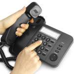 С помощью телефонного звонка