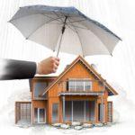Наличие страховки на жилье