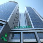 Пониженная ставка по ипотеке в Сбербанке