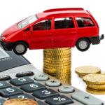 Оплата транспортного сбора на имущество, полученное по наследству